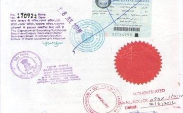 Certificate Attestation For Uae Oman Qatar Saudi Kuwait In Chennai India Tamilnadu Call Us 9941614554